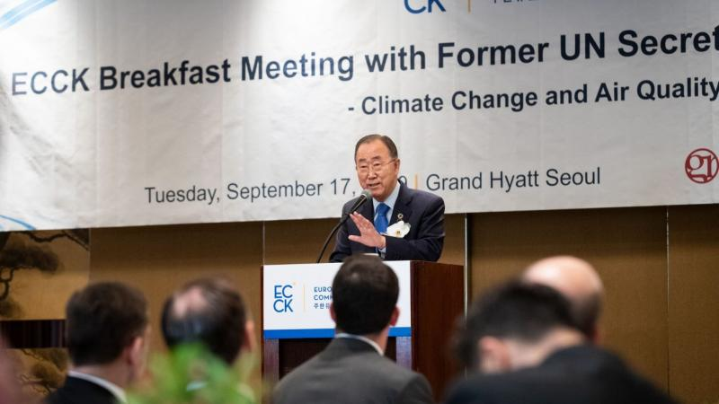 https://eboworldwide.eu/wp-content/uploads/2019/03/Mr.-Ban-Ki-moon-Former.jpg